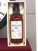 第25回「1万人の第九」記念ウィスキーのボトル見本《見えにくいですが「総監督・指揮 佐渡裕」等の表示も入っています;071202撮影》
