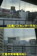 宿泊先となった広島市内中心部にある某ビジネスホテルの客室窓から見える朝の空《071216撮影》