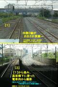 「おおさか東線」の線路《大和路線(関西線)・久宝寺~加美間;070915撮影》