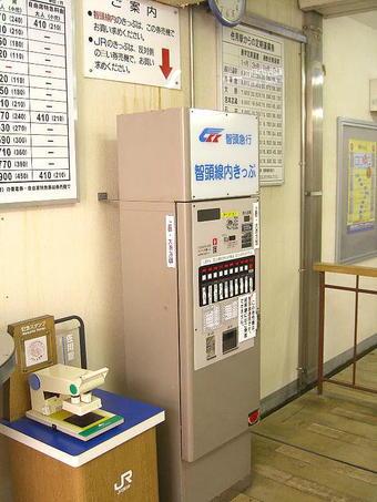佐用駅智頭急行線自動券売機。乗車券の他、線内均一料金である自由席特急券も購入可能