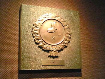 BELCA賞受賞盾。ホール正面玄関入って右手奥の壁面に飾られている《081112撮影》