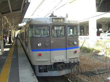 相生始発の岡山方面三原行き普通列車。4両編成で、私はこの中の先頭車両に乗り込んだ《081220相生駅にて撮影》