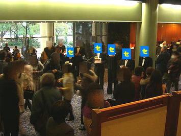 玄関ロビーにて楽団への支援を呼び掛ける大阪センチュリー交響楽団の関係者たち(1)。青四角に「セ」の黄色字で顔を隠しているのがセンチュリー響の関係者たち《081228終演後に撮影》