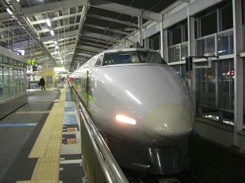 岡山駅で発車を待つ新大阪行き「こだま670号」《081221撮影》