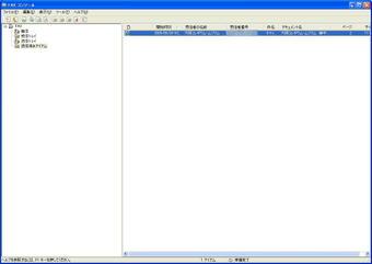 Fax送信完了後の『Faxコンソール』画面。送信済トレイに先ほど送った大阪コレギウム・ムジクムのチケット懸賞応募用紙が項目として挙がっているのが見える