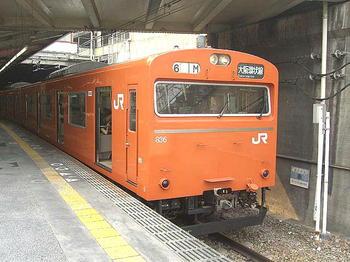 天王寺駅11番のりばに停車中の大阪環状線・内回り電車(鶴橋・京橋から大阪方面行)。これに乗っていずみホールの最寄り駅・大阪城公園駅へと向かった《090613撮影》