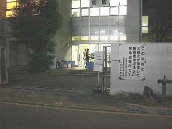 阪急梅田駅北口(茶屋町口)近くに所在する梅田東学習センター体育館入口。レッスン会場である《090924撮影》
