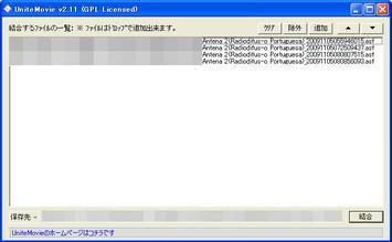 Aircheck_02