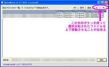 Aircheck_03