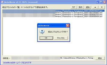 Aircheck_07