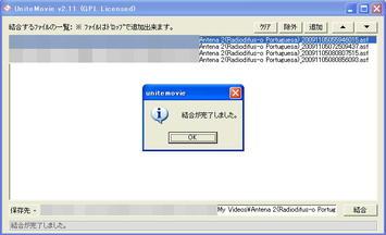 Aircheck_08