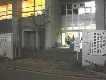 同じく梅田東学習センター体育館の正門、別の角度から。受付デスクの置かれている玄関ホールへと入っていく人の姿が疎らながらも見えた《091126撮影》