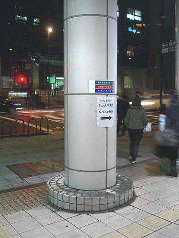 Osa200927lsn7_127