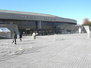 大阪城ホール北玄関。既に人影は殆ど見られなくなっている《当たり前だが…》