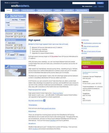 """英国の鉄道事業者サウスイースタンの公式Webサイト内に設置されている高速新線HS1の案内ページ。上に見える「クラス395」車両の""""顔""""が何とも可愛らしい"""