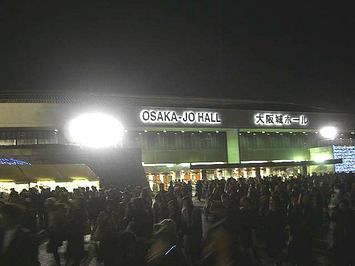 終演後の大阪城ホール北玄関前。夜空の下を家路などに向かう合唱参加者たち《091206撮影》