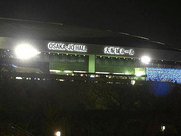 大阪城公園とOBP(大阪ビジネスパーク)の間に架けられた橋の上から見た大阪城ホール北玄関の夜景《北玄関とその周辺をズーム;091206撮影》