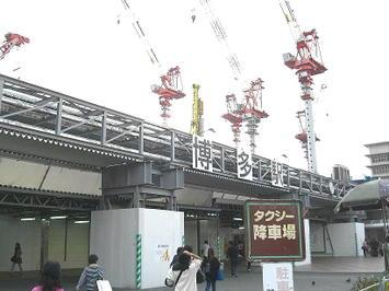 1963年(昭和38年)にオープンした博多駅ビル(駅舎)が取り壊され、その姿形が跡形も無くなくなってしまっていた博多駅《2008年10月12日撮影》