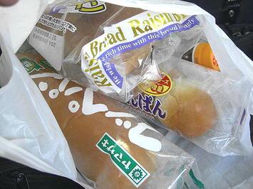 播州赤穂駅改札横の売店で仕入れたパン類3つと温ペット茶。糸崎始発の岩国行き普通列車の車内で食した《091219撮影》