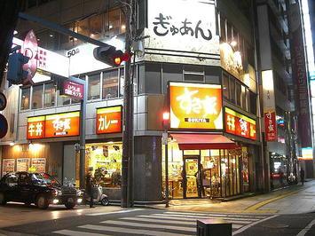 広電市内線(本線)を擁する相生通り沿いに軒を構える「すき家」店舗。ここで夕食を済ませた《091219撮影》