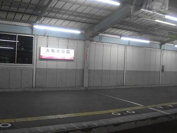 大阪に向かう環状線・内回り電車の進行方向右手の車窓から見えた大阪城公園駅・天王寺方面ホーム。このほぼ正反対方向に大阪城ホールが見える《101014撮影》