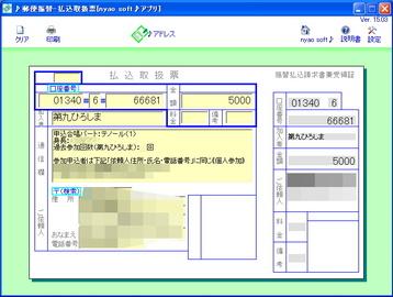 Furikae_hrs28_2