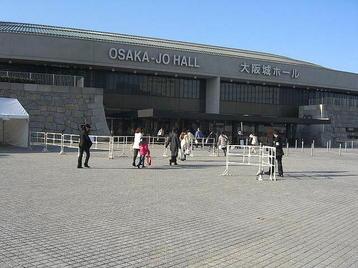 大阪城ホール・北玄関。上に「OSAKA-JO HALL 大阪城ホール」の文字看板が見える。「1万人の第九」に於いては合唱団員出入口として使用《101205撮影》