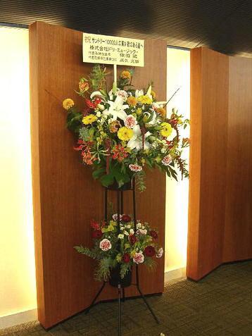 公演当日に大阪城ホール・北玄関ロビー内に置かれていた、平原綾香の所属レコード会社「ドリーミュージック」からの祝い花《101205撮影》