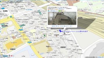 「純音楽茶房ムシカ」所在位置とその周辺図。1枚目地図からの拡大版。『Google Map』からの「純音楽茶房ムシカ」ストリートビュー写真も添付《添付吹きだしのため道路表示の一部が隠れてしまっていますので1枚目地図との併用を推奨します》