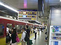 天満橋駅3番ホーム(淀屋橋始発出町柳方面電車のりば)に入ってきた出町柳行き特急電車。これに乗って京橋に向かった《110915撮影》