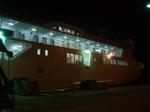 別府~八幡浜航路(宇和島運輸)【写真は別府港に停泊中の八幡浜行きフェリー(2007-03-31)】