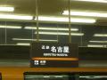 Kintetu_4