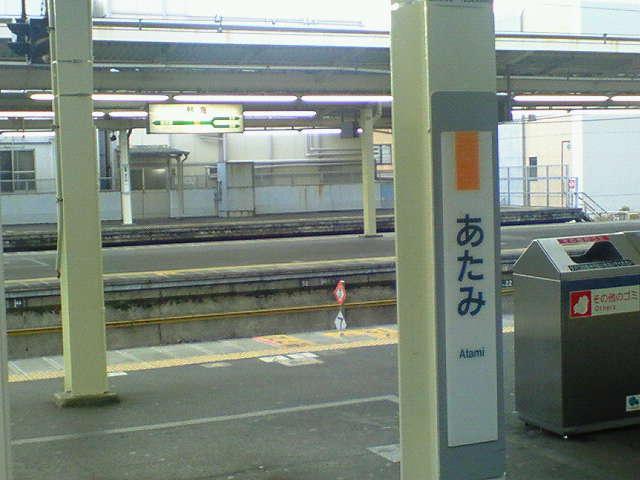 「富士」は富士、熱海、首都圏へ