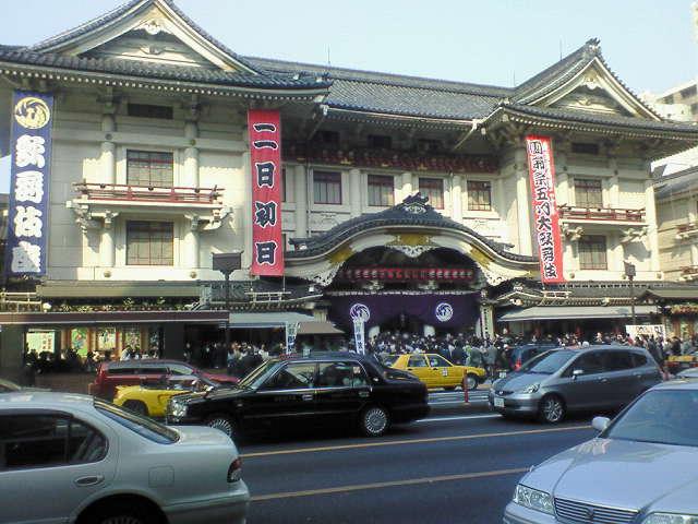 歌舞伎座「第九」公演、開場…