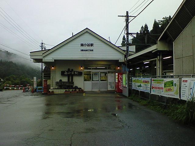 南小谷駅の駅舎