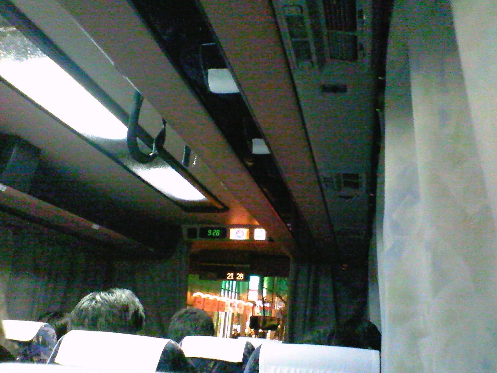 格安夜行バスで上京…