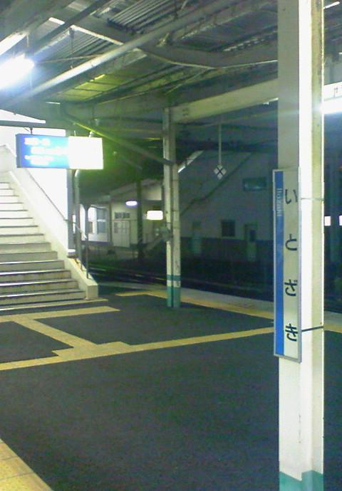 広島から乗車した岡山行き「シティーライナー」の車内から見た糸崎駅プラットホーム《後方向き(駅舎の照明も少し…);091220撮影》