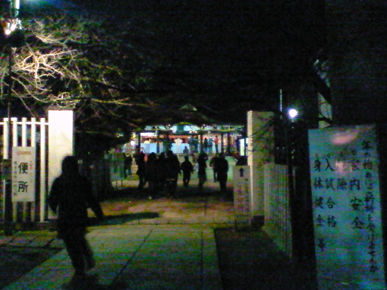 2010年…謹賀新年(初詣)